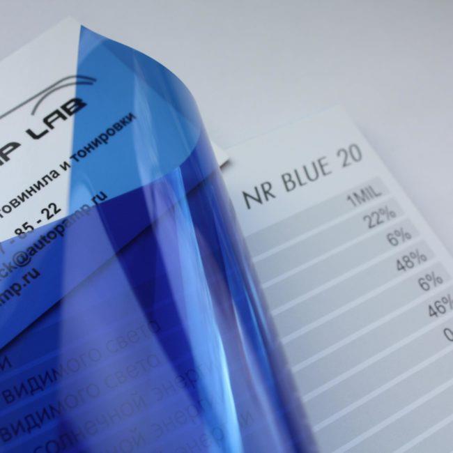 Синяя тонировочная плёнка SunControl