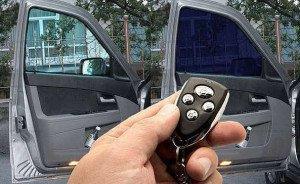 Фото про регулируемую тонировку стекол в авто, biznet.ru