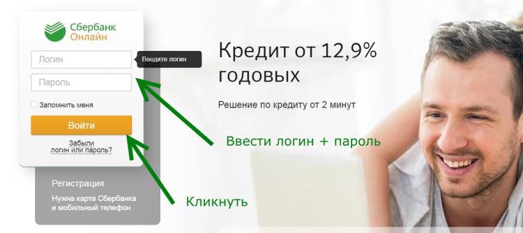 C:\Users\Лена\Desktop\вход.jpg