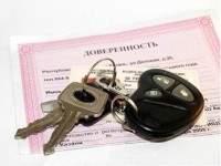 Нужна ли доверенность на управление автомобилем если вписан в ОСАГО