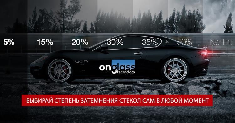 tonirovka-banner.jpg