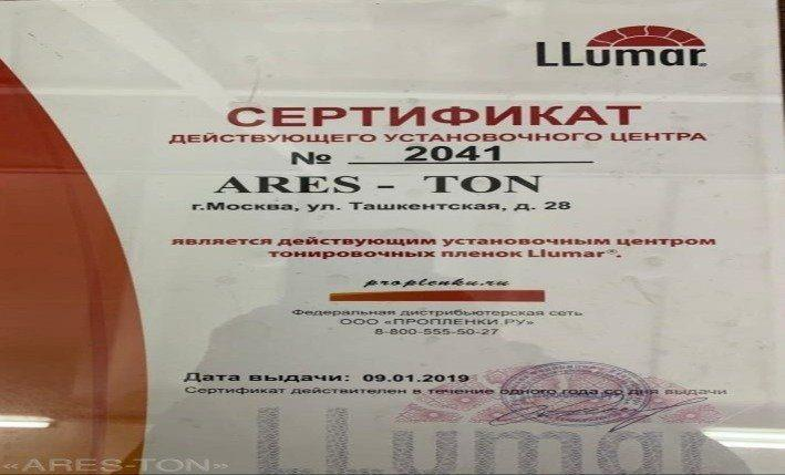 IMG-20200220-WA0007