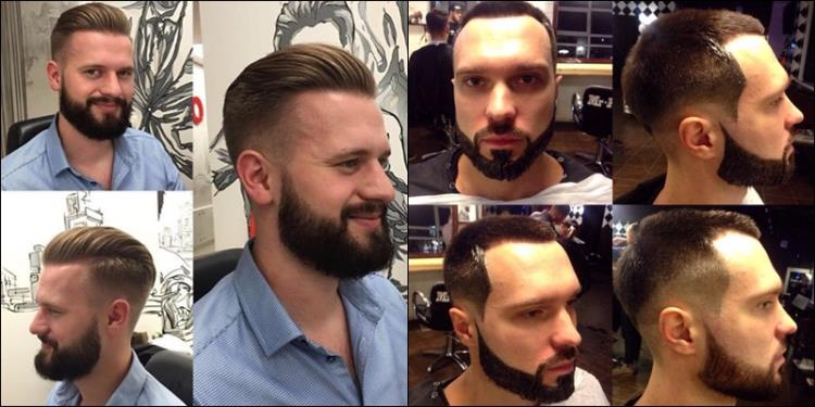 камуфляж бороды