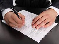 Доверенность на право управления автомобилем от юридического лица